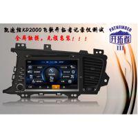 供应凯迪炫KD-2000飞歌专用高清行车记录仪