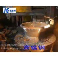 供应高锰钢铸件加工车刀