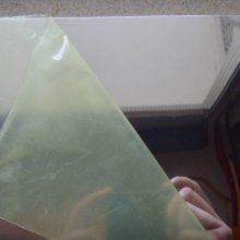 中旺现货销售中铝6063氧化花纹铝板
