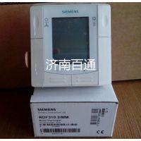 供应RDF310.2/MM西门子房间温控器