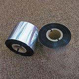AVERY艾利TTX674打印机专用碳带/色带