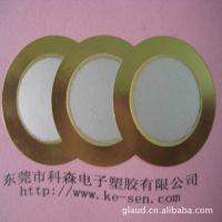 供应压电陶瓷蜂鸣片 可焊性好 性能稳定 专业工厂产销 欢迎您洽谈选购