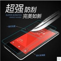 新款小米4钢化玻璃保护屏0.26MM 小米手机钢化屏保膜小米屏幕贴膜
