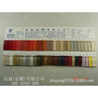 厂家直销高品质加厚哑光荔枝纹PU皮革1.2MM厚珠光素色荔枝纺现货