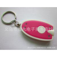 礼品LED钥匙扣灯 迷你U型小手电钥匙灯 可印logo灯
