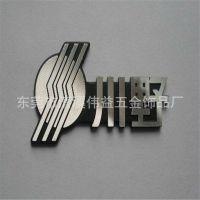 厂家直销 门户标牌 铝标 铜牌 不锈钢金属标 logo设计 标牌制作