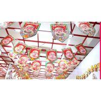 圣诞用品 圣诞装饰圣诞吊旗 圣诞彩旗拉花 2.5米四方吊旗 6面旗