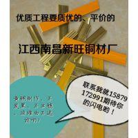 湖南湘乡市、韶山市、湘潭县水磨石铜条、仿铜塑料条、夜光石、氧化铁红粉生产加工、1件起批