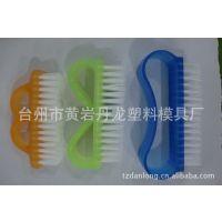 供应优质塑料指甲刷  工具刷 水果刷 清洁刷(图片)
