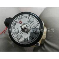 上海正安阀门有限公司供应2W-400-40/2W-500-50高温热水铜电磁阀
