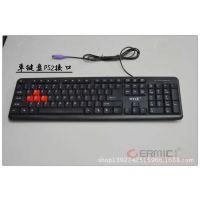 厂家代理 火力王HK88游戏键盘USB接口 有线游戏办公