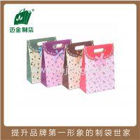 精美礼品.供应广州纸袋,纸礼品袋.手提纸袋定做,购物袋厂家