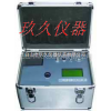 供应ZQ35-CM-05多功能水质监测仪(COD、总氮、总磷、氨氮、磷酸盐