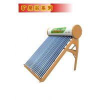 供应太阳能热水器指导_太阳能热水器工作原理_特嘉能源