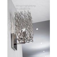 供应家居用品壁灯批发 酒店工程灯具订做 编制铝线壁灯 节能壁灯批发