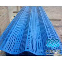 供应防风网支护结构,防风抑尘网用途,公路两侧屏障,采用钢支架支护