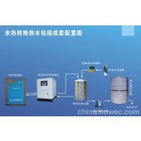 螺杆空压机热水工程改造安装 空压机热水管道安装价格