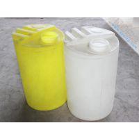 供应定做防腐型塑料加药箱 300L大容量 全新PE滚塑成型 配0.55搅拌机
