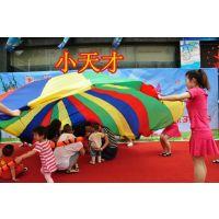 感统训练器材 拉力彩虹伞 亲子教具 促销 感统教具、亲子教具