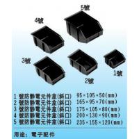 厦门比威无尘科技专业供应黑色塑料防静电斜口元件盒