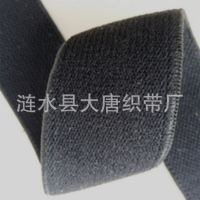 供应大唐黑色彩色单面绒松紧带(10~80mm)