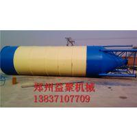 50吨大型水泥储藏罐价格 郑州专业生产大中小型水泥罐