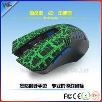 专业电脑游戏无线鼠标 CF/CS大型游戏2.4G 无线鼠标3D喷漆