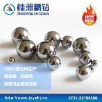 硬质合金球 专业厂家生产定制各种规格G25精磨硬质合金球
