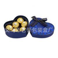 高档蓝色心形马卡龙盒 巧克力包装盒 西点糕点曲奇盒 多粒装批发