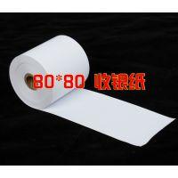 厂家供应80*80mm热敏纸 优质POS小票纸 pos机打印纸