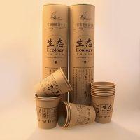 供应一次性纸杯 泉林本色纸杯 生态图案系列