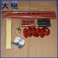 生产供应 10KV户外热缩油浸终端头套管 防火电缆附件套管