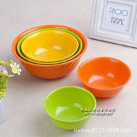 日式餐具彩色仿瓷塑料碗 汤碗 面碗 螺纹碗