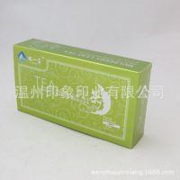厂家订做 银卡茶叶包装盒 茶叶彩盒 食品包装盒 高档茶包装 优惠