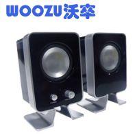 供应深圳迷你音箱批发 USB2.0带开关和声音调节按钮你***理想的搭配