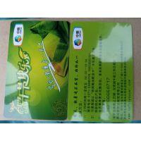 郑州中原路PVC会员卡、磁条卡、条码卡设计制作