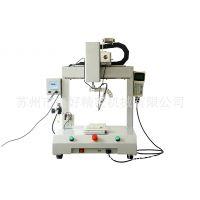 供应MEIHAO自动焊锡机  全自动焊锡机 线路板焊锡机 变压器焊锡机