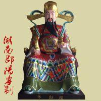 苍鸿供应玻璃钢财神 彩绘贴金大型佛像