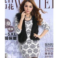供应2014秋冬新款韩版女装 羊绒长袖打底衫 女式T恤批发 地摊衣服爆款