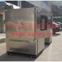 武隆高低温循环试验箱价位13602384360陈小姐