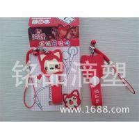 手机挂件批发厂家 饰品创意时尚韩国韩版送客户小礼品