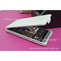 HTC one mini M4热定型上下翻手机保护套 HTCone迷你版定型手机套