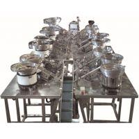 广州厂家直供-14振盘螺丝包装机-办公家具配件多种物料混合准确
