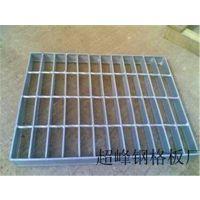 电厂钢格板电厂钢格板厂家 电厂钢格板规格