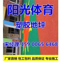 张家港幼儿园塑胶地坪施工工艺