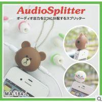 厂家直销 LINE连线软件公仔造型音乐分享器 耳机孔分插 MA-184L