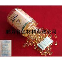保养品干燥剂 药品防潮除湿干燥剂 优质低价 药用干燥剂