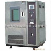 专业销售广东恒温恒湿试验机、恒温恒湿试验箱,恒温恒湿,高温试
