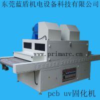 厂家供应竹木地板uv固化机规格功率均可订做品质保证东莞蓝盾制造