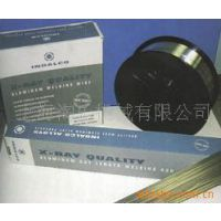供应INDALCO/英达科铝镁焊丝